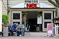 'Nel' Amstelveld Amsterdam (14896471143).jpg