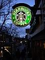 'Starbucks' sign, Botanic Avenue - geograph.org.uk - 1569202.jpg