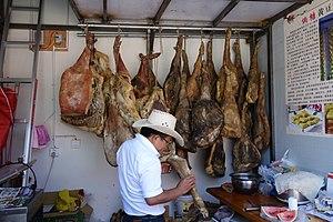 Xuanwei ham - Xuanwei ham in a butcher shop