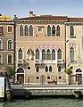 (Venise) - Fondamenta delle Zattere - Casa Vianello.jpg