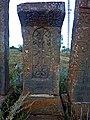 +Angeghakot grave 01.jpg