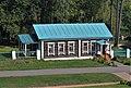 «Зелёный» домик, вид с бельведера.jpg