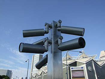 Surveillance cameras in Singapore