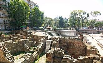 Roman Forum (Thessaloniki) - Image: Αρχαία Αγορά Ρωμαϊκό Φόρουμ, Θεσσαλονίκη