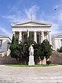 Εθνική Βιβλιοθήκη 5180.jpg