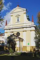 Івано-Франківськ Костел єзуїтів.jpg