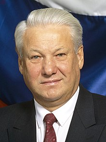 Борис Николаевич Ельцин-1 (cropped) (cropped).jpg