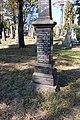 Братська могила (7 осіб) на військовому кладовищі.JPG
