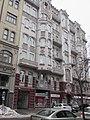 Будинок на Ярославовому валу 14А.JPG