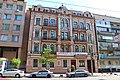 Будинок прибутковий Київ Саксаганського вул., 96.JPG
