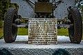 Валдай у вокзала памятник истории Пушка, установленная в честь трудовых подвигов валдайцев в годы Великой Отечественной войны (2.jpg