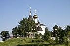 Вид на Храм всех Святых.jpg