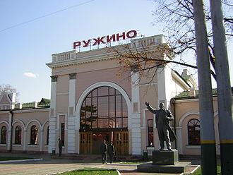 Lesozavodsk - Ruzhino railway station