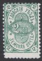 Гдовский уезд № 13 (1912 г.).jpg