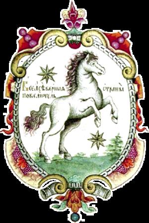 Severia - Image: Герб Северной страны 1672 года