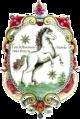 Герб Северной страны 1672 года.png