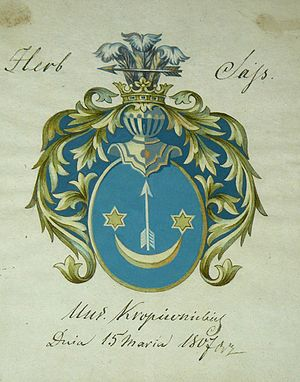Marko Kropyvnytskyi - Kropyvnytskyi family coat of arms