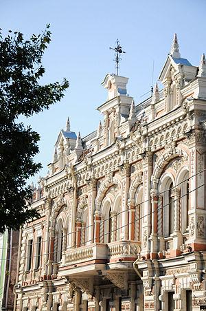 Cherkesogai - House of the Cherkesogai Bogarsukov Brothers in Krasnodar
