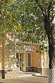 Главный вход (дом Емельянова, Уфа).jpg