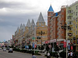 Manzhouli Center