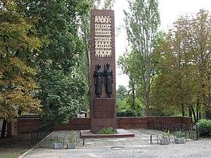 Donetsk National Technical University - Image: ДПІ Друга Світова