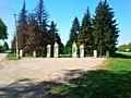Дендрологічний парк м. Хоростків (фасад).JPG