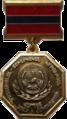Заслуженный мастер профессионально-технического образования Армянской ССР.png