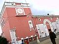 Здание Тверской филармонии, улица Советская, 16 Тверь.jpg