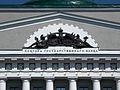 Здание банка, элемент декора.jpg