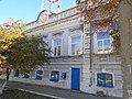 Здание городской управы, улица Ленина, 69,4.jpg