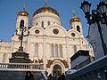 Кафедра́льный Собо́рный храм Христа́ Спаси́теля (собор Рождества́ Христо́ва) - panoramio (9).jpg