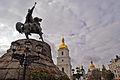Київ - Софійська площа DSC 2338.JPG