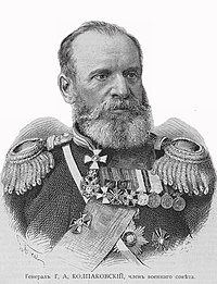 Колпаковский Герасим Алексеевич.jpg