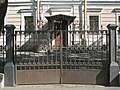 Кронштадт. Андреевская 3, ограда.jpg