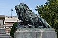Лъв от памтвника на свободата в град Русе.jpg