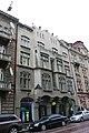 Львів, житловий будинок, Саксаганського П. 9.jpg