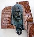 Мемориальная доска патриарху Владимиру на Свято-Покровской церкви на Подоле.jpg