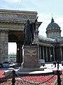 Невский проспект. Памятник М. И. Кутузову - panoramio.jpg
