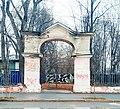 Ограда с воротами, Сибирская 26.jpg