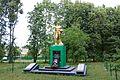 Олександрівка, Пам'ятник 56 воїнам – односельчанам загиблим на фронтах ВВВ, біля контори КСП.jpg