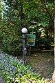 Охоронна табличка дендрологічного парку в Чернівцях DSC 9746.jpg