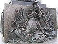 Пам'ятник «Слави» (арматура) 1805-1811рр., м. Полтава.JPG