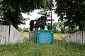 Пам'ятник першому трактору. с. Гули. Винницкая область.48°55'28 N 27°25'58 E2015.JPG