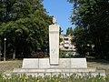 Пам`ятник Вінтеру.jpg