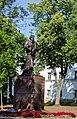 Памятник Андрею Первозванному 3.jpg
