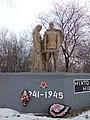 Памятный знак воинам-односельчанам крупным планом - panoramio.jpg