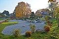 Парк пам'ятка садово-паркового мистецтва Парк Кіото 03.jpg
