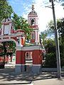 Пименовская церковь - panoramio (1).jpg