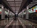 Платформа станции «Румянцево».jpeg