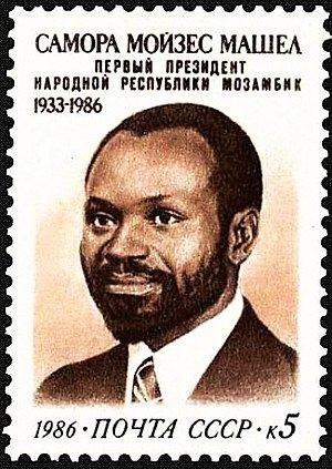 Samora Machel - Postage stamp issued by the Soviet Union in Michel's honor in 1986